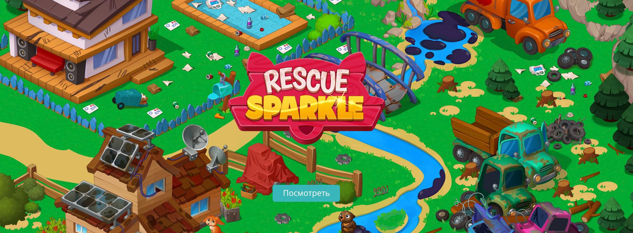 Сюжетная матч-3 адвенчура о спасении зверушек в дикой природе.