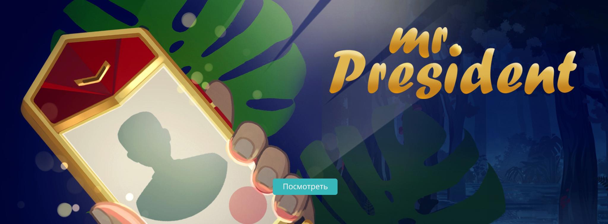 Текстовый симулятор жизни африканского президента. #4 Trending и New indie highlights в Google Play.