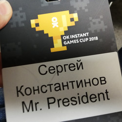 Игра - участник OK Instant Games Cup'18