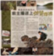 蘋果日報「果籽」專訪