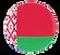 bielorusse.png