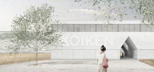 Centre technique et logistique Oiken