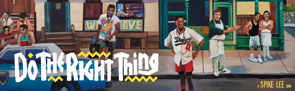 do_the_right_thing_banner.jpg