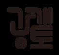 광개토 로고-01.png