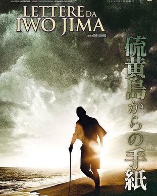 Lettere da Iwo Jima.jpg