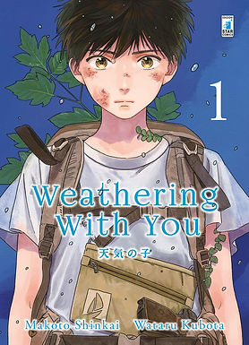 wheatering with you.jpg