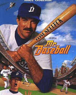 Mr. Baseball - Campione per forza.jpg