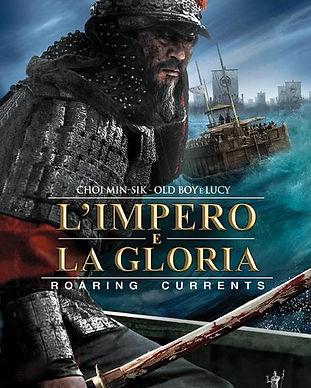 L'impero e la gloria.jpg