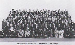 60周年式典.jpg
