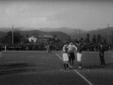 051: 日本最古級のラグビー定期戦映像発掘・昭和4年京大-慶応戦(S55 真田 正明)