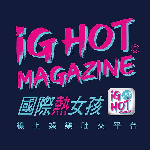 ig-hot logo-04.png