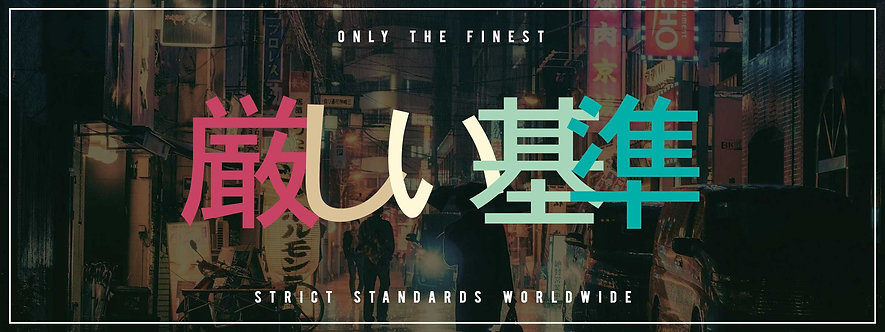 "Only The Finest Japanese 8x3"" Box-Slap Sticker Digital"