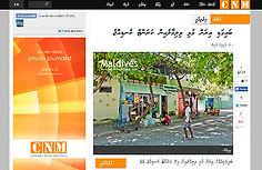 CNM Maldives