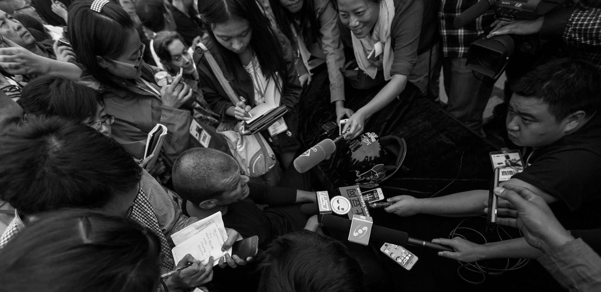 Press conference China