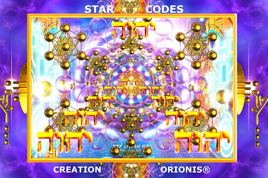 Starcode : Etz Chaim Or