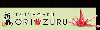 Tsunagaru Orizuru