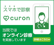 curon_bn_300_250_a.png