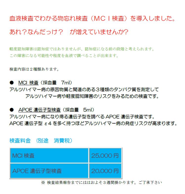 MCI6.png