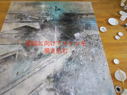 日本画 描き方