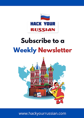 weekly Russian newsletter