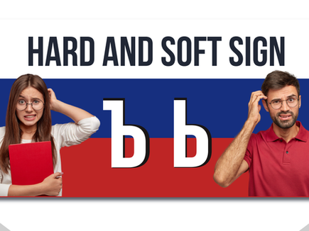 Russian Hard Sign (Ъ) and a Soft Sign (Ь)