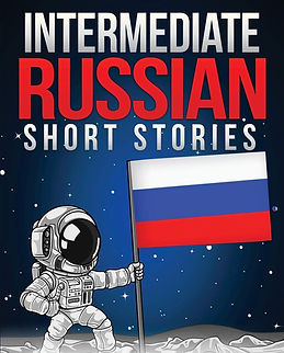 Intermediate Stories to learn Russian | Russian books to read