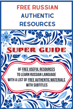 Free Russian authentic resources to learn Russian language