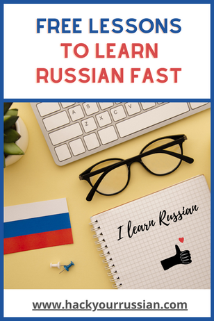 Free Russian lessons online