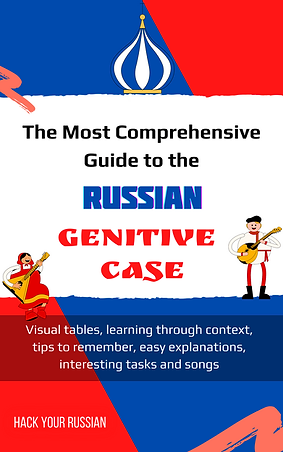 Russian Genitive case