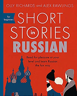 Russian short elementary stories | Books to read in Russian