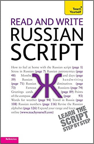 Learn Cyrillic letters | How to write in Russian