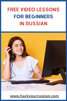 Free Russian lessons for beginners