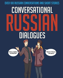 Dialogues in Russian | Learn conversational Russian