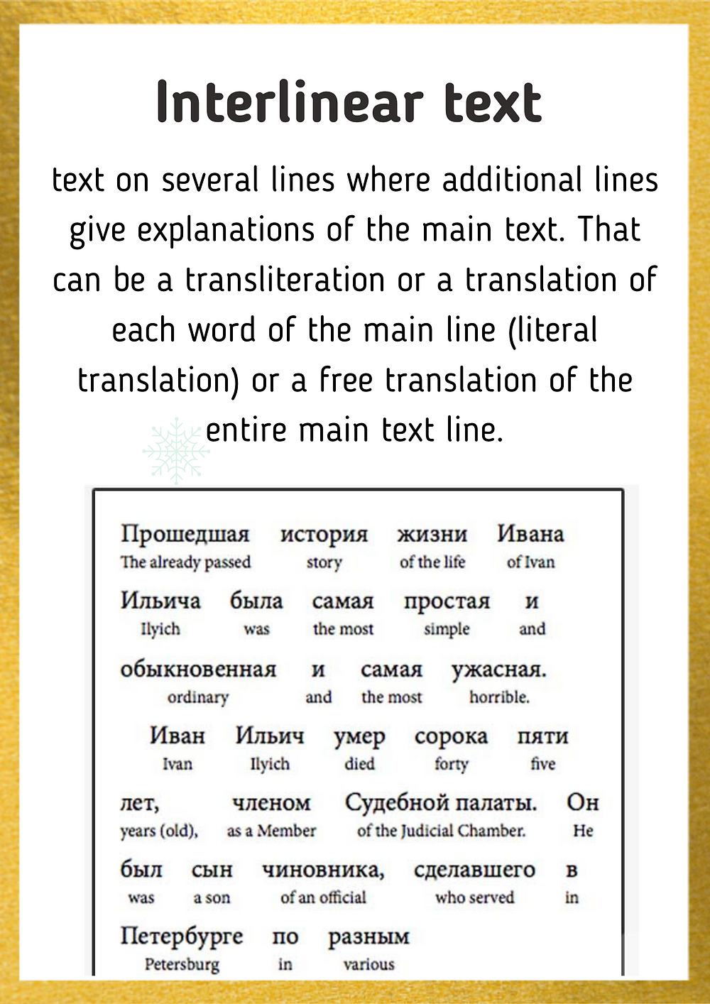 Interlinear text - method to learn a language