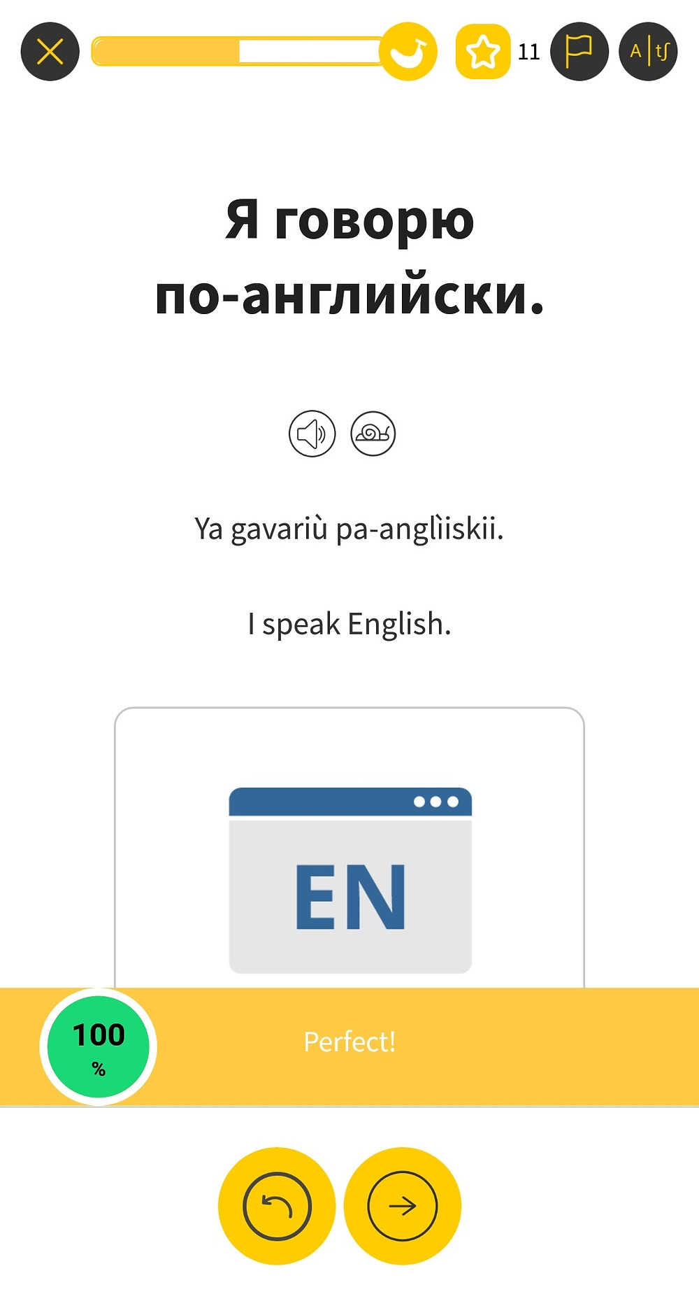 Best application to learn a new language