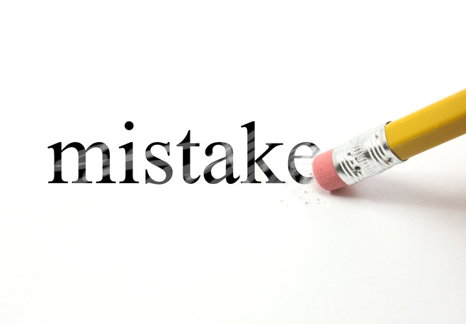 5 Digital Marketing mistakes you could make!!