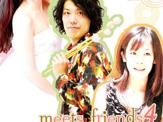 池永健二ソロリサイタル meets friends 4
