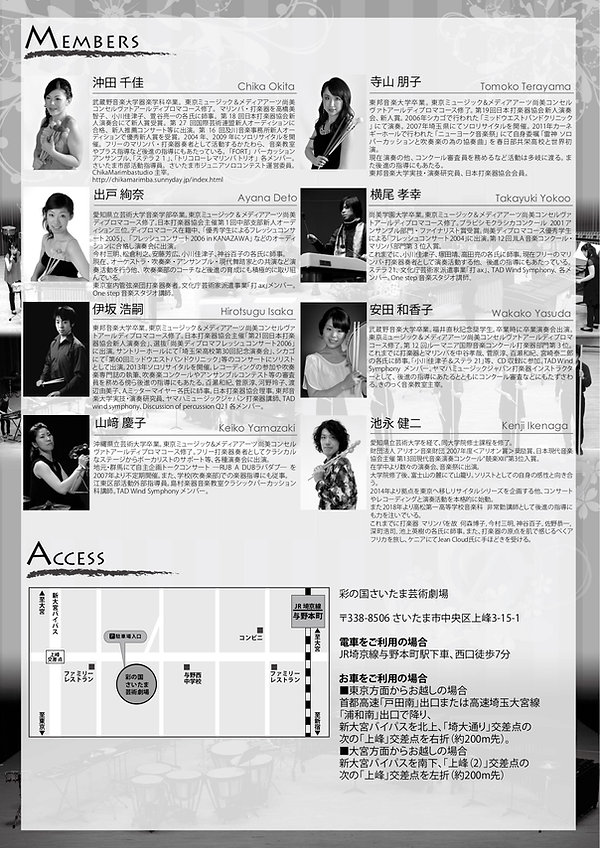 FORT_2019裏2.jpg