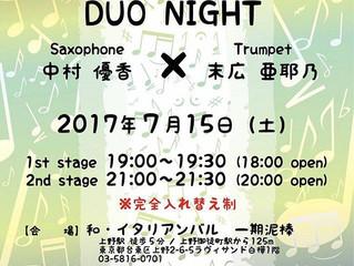 live 「サックスとトランペットによる DUO NIGHT」