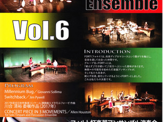 FORT Percussion Ensemble 演奏会 vol.6
