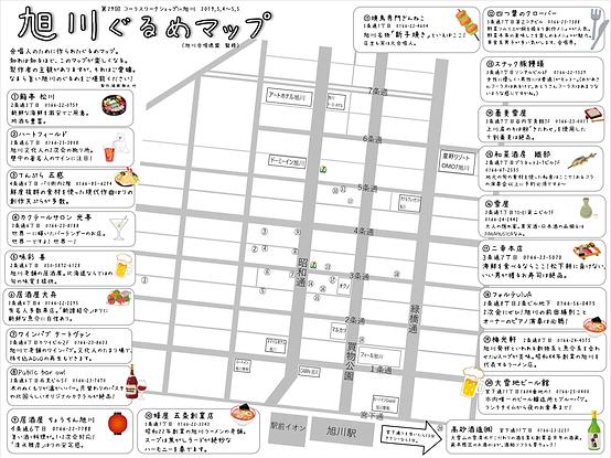 マップ写真.png