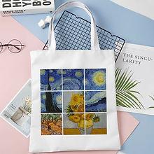 Van-Gogh-shopping-bag.jpg