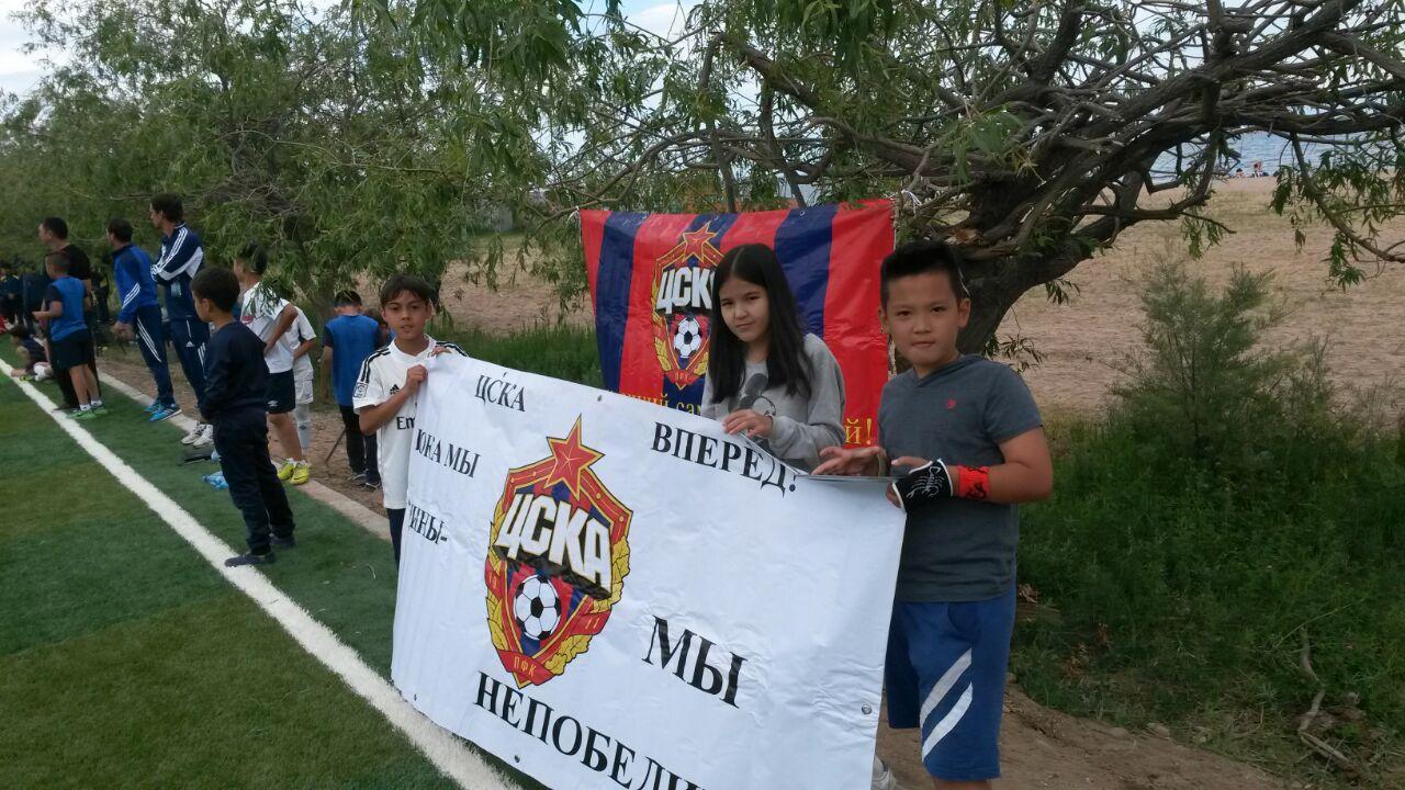 Иссык-Куль.Группа поддержки