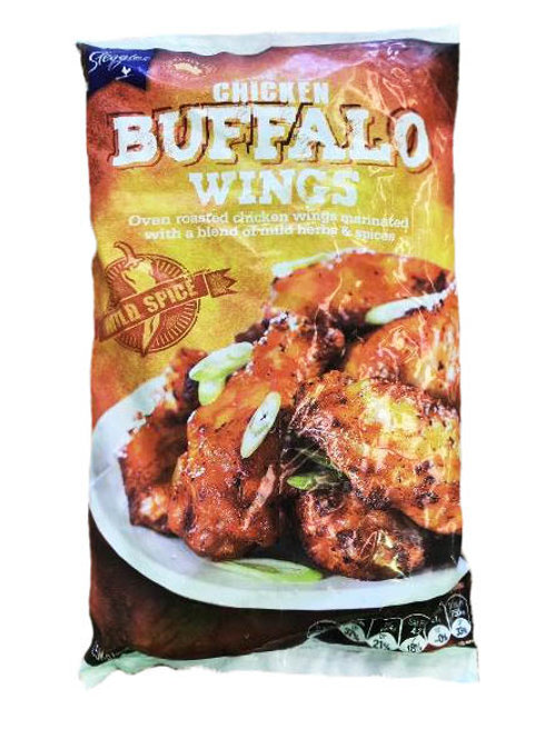Buffalo Wing Nibbles - Spicy 1.5kg
