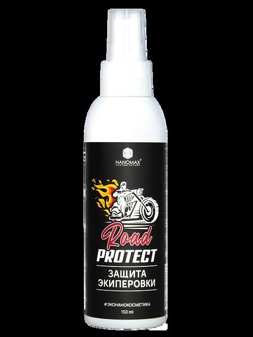 ROUD PROTECT 150 ml / ЗАЩИТА ДЛЯ ЭКИПИРОВКИ 150  мл