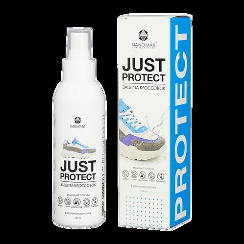 JUST PROTECT /  ЗАЩИТА КРОССОВОК 150 ml