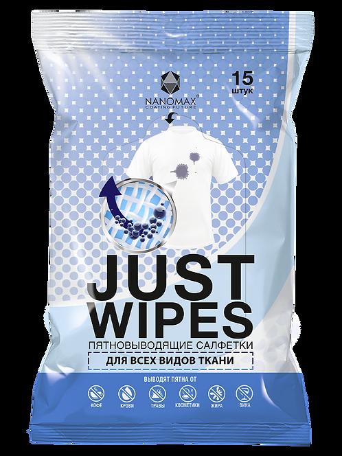 Just Wipes 15 шт/ Пятновыводящие салфетки для всех видов тканей