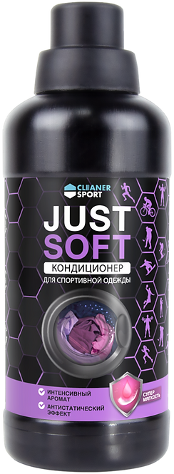 Копия JUST SOFT 500 ml / КОНДИЦИОНЕР ДЛЯ  СТИРКИ 500 мл