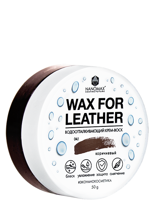 WAX FOR LEATHER №04.1 50 г / воск для обуви 50 г