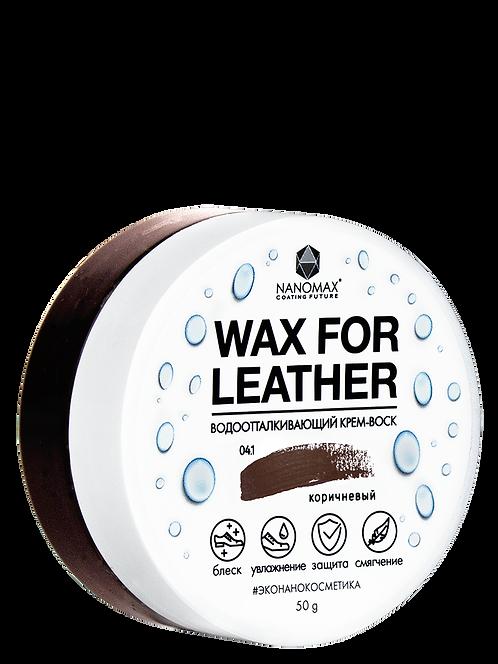 WAX FOR LEATHER №04.1 50 г / воск для обуви 50 г